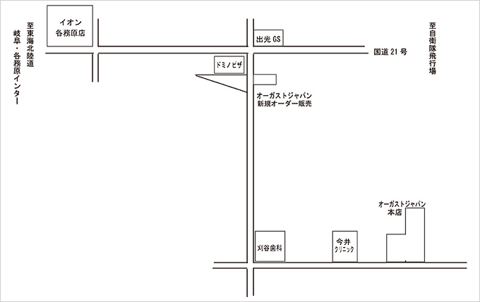 イオンShoping Center Trailler House August Japan