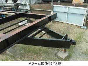 syashi-001